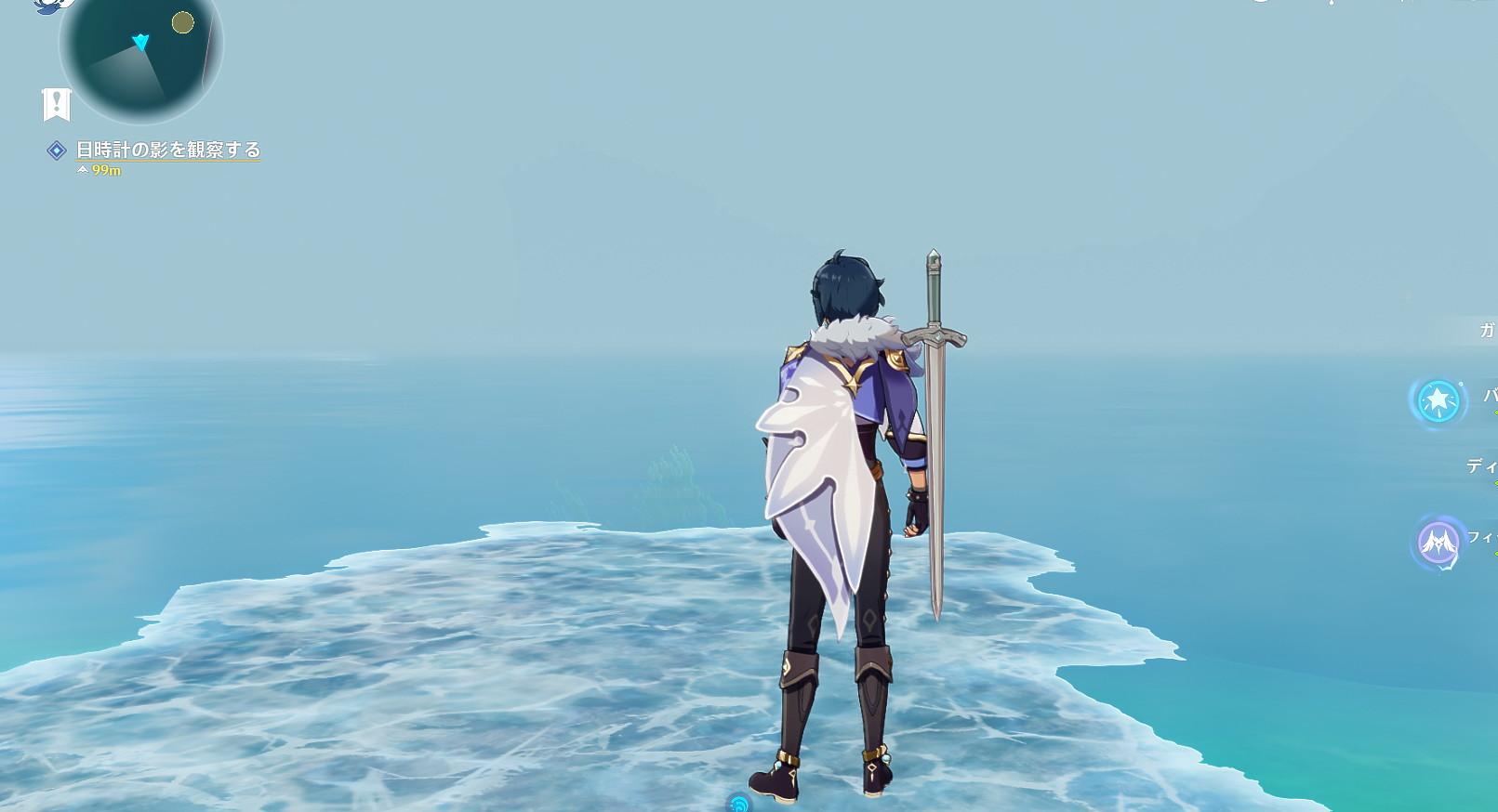 無名 原 の 島 神