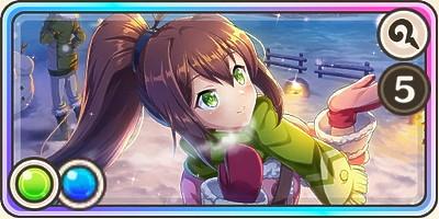 【きらめく雪景色】リーンの性能・詳細